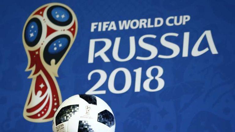 Логотип чемпионата мира-2018. Фото REUTERS