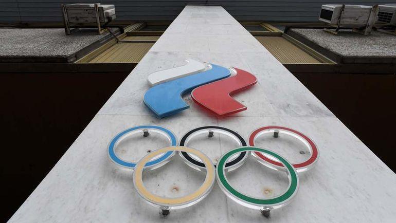 МОК продолжает наказывать спортсменов. Какой будет реакция официальных лиц? Фото AFP