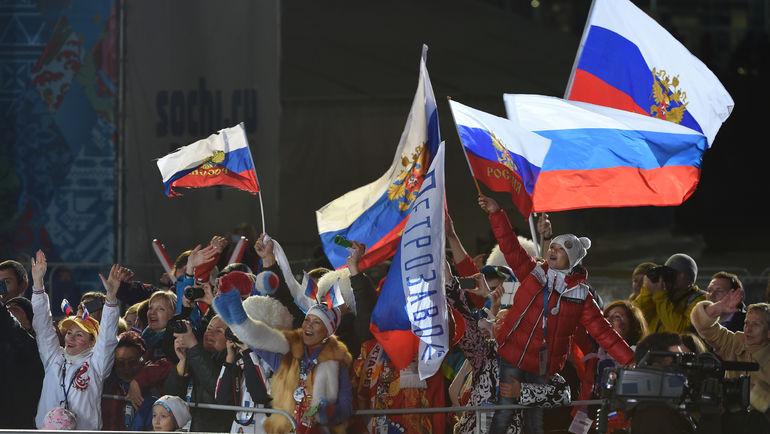 """В Пхенчхане не будет ни российских флага и гимна, ни многих наших звезд. Фото Александр ФЕДОРОВ, """"СЭ"""""""