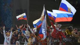 Российские болельщики с флагами: увидим ли мы их в Пхенчхане?