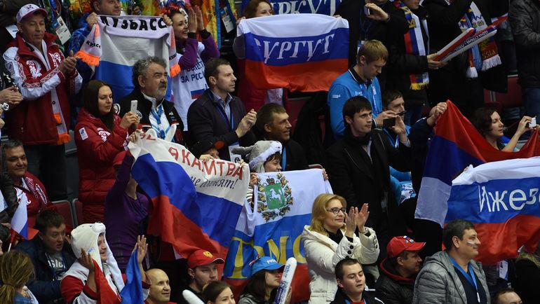 МОК запретил флаг РФ натрибунах Игр— Удар поболельщикам
