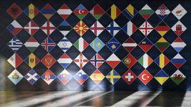 Лига наций. Первая жеребьевка