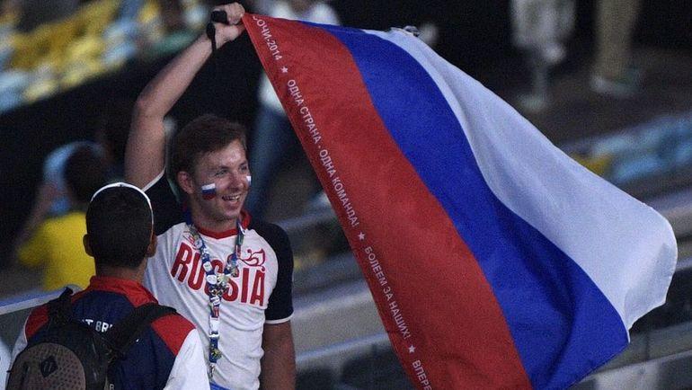 Болельщик с флагом России на Олимпиаде в Рио. Фото AFP