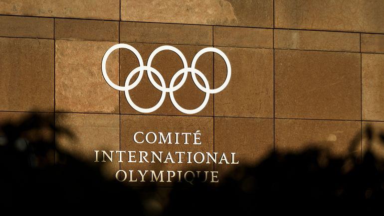 Бойкота Олимпиады не будет. Фото AFP