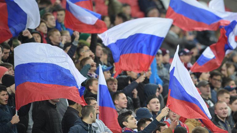 """Флаг России на трибунах будет разрешен? Фото Дарья ИСАЕВА, """"СЭ"""""""