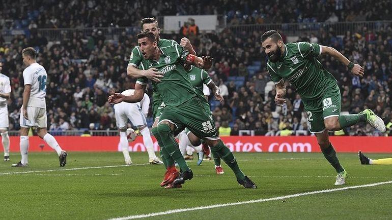 """Игроки """"Леганеса"""" празднуют гол в ворота """"Реала"""". Фото twitter.com/CDLeganes"""