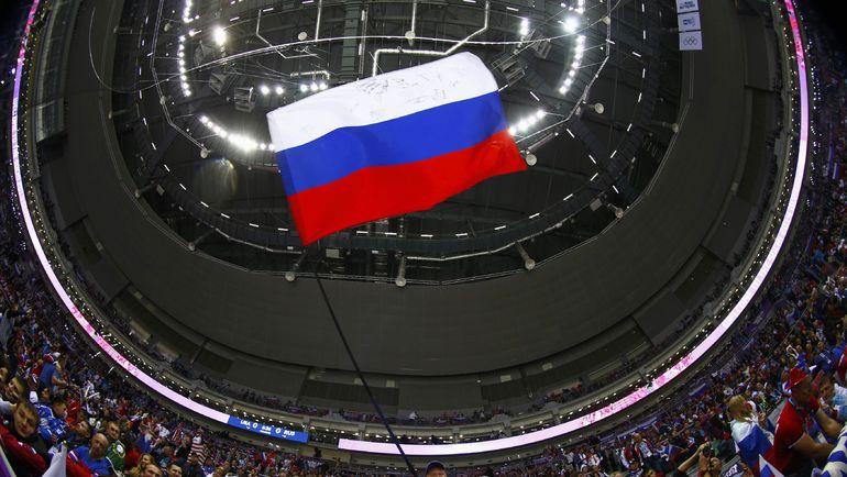 Болельщики смогут поддержать наших спортсменов с российскими флагами. Фото REUTERS
