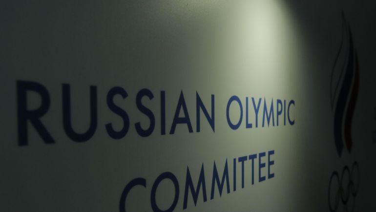 ОКР и МОК договариваются о списке участников Игр. Фото Reuters