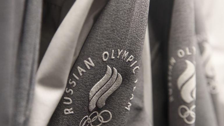 Россияне выступят на Играх в качестве Олимпийских атлетов из России. Но не все. Фото REUTERS