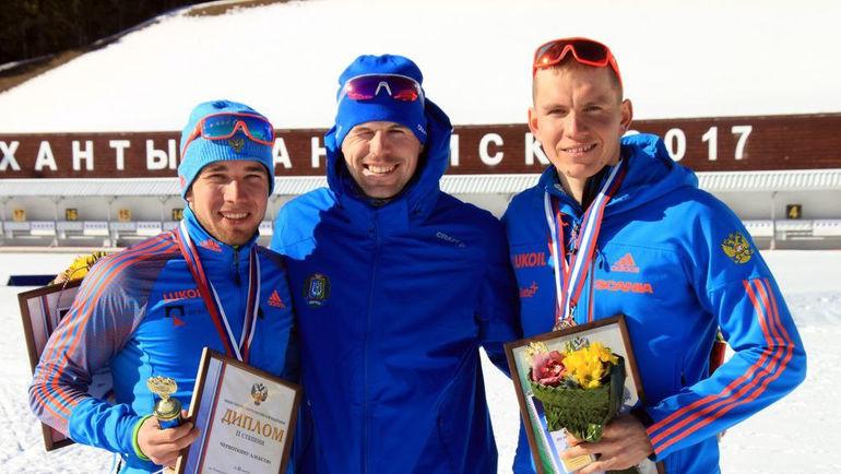 Сергей УСТЮГОВ (в центре), Алексей ЧЕРВОТКИН (слева) и Александр БОЛЬШУНОВ. Фото ФЛГР
