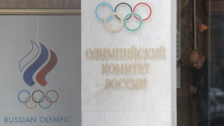 Офис ОКР в Москве. Фото AFP