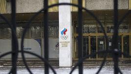 Офис ОКР в Москве.