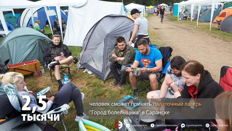 """Саранск. Палатки ждут. Фото """"СЭ"""""""