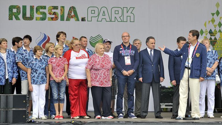 В Лондон-2012 работал Russia Sochi Park. Фото Алексей ИВАНОВ
