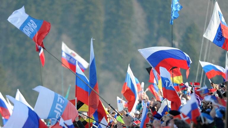 """Наградить россиян в """"Русском доме"""" с государственными символами не получится. Фото Федор УСПЕНСКИЙ, """"СЭ"""""""