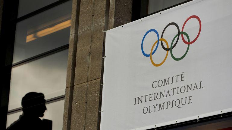 Офис МОК. Фото AFP