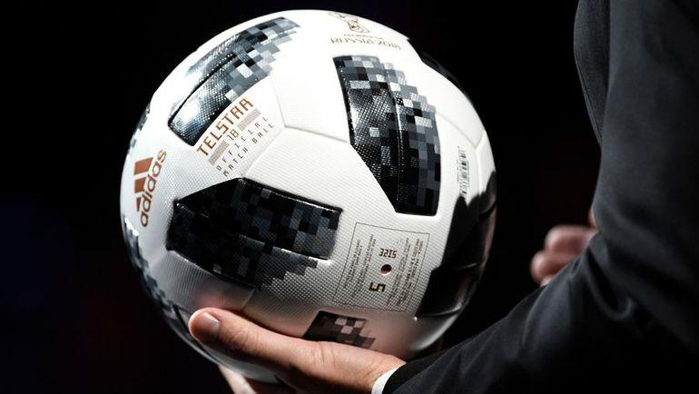 Официальный мяч ЧМ-2018. Фото AFP