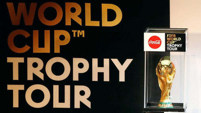 Трофей чемпионата мира. Фото REUTERS