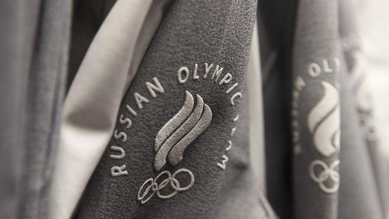 Делегация из России не должна использовать название своей страны даже в соцсетях. Фото REUTERS