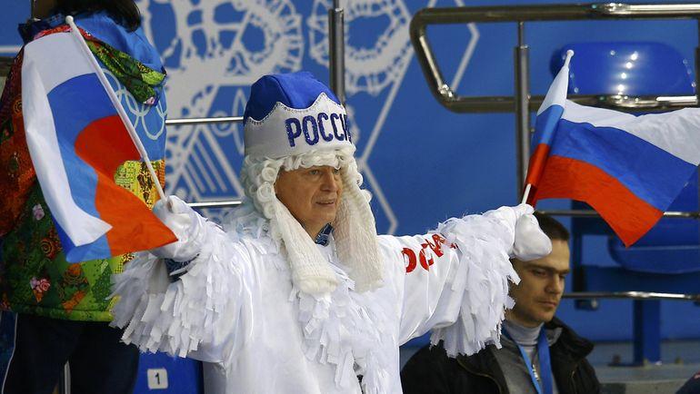 Болельщик сборной России. Фото REUTERS