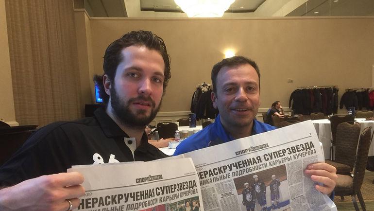 """Игорь РАБИНЕР (справа) и Никита КУЧЕРОВ в Тампе. Фото Игорь РАБИНЕР, """"СЭ"""""""