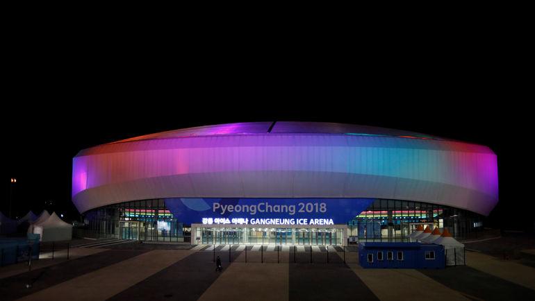 Ледовая арена в Канныне, которая примет соревнования по фигурному катанию. Фото REUTERS
