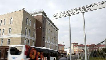 Антидопинговая лаборатория в Сочи. Фото AFP
