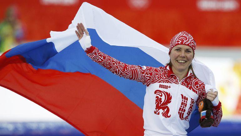 Ольга ГРАФ. Фото AFP