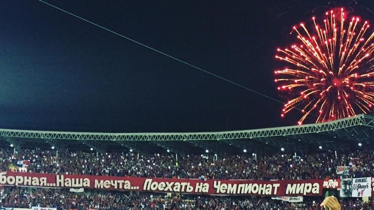 11 октября 2017 года. Панама. Панама - Коста-Рика - 2:1. Болельщики хозяев вывесили баннер на русском языке, посвященный чемпионату мира.