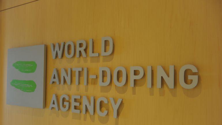 WADA. Фото AFP