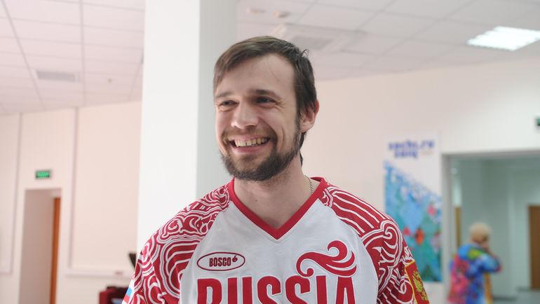 Александр ТРЕТЬЯКОВ ждет решения МОК... Фото Федор УСПЕНСКИЙ, «СЭ»