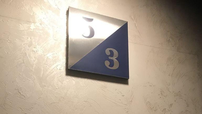 """Пятый и третий - соседние этажи. Фото Дмитрий СИМОНОВ, """"СЭ"""""""