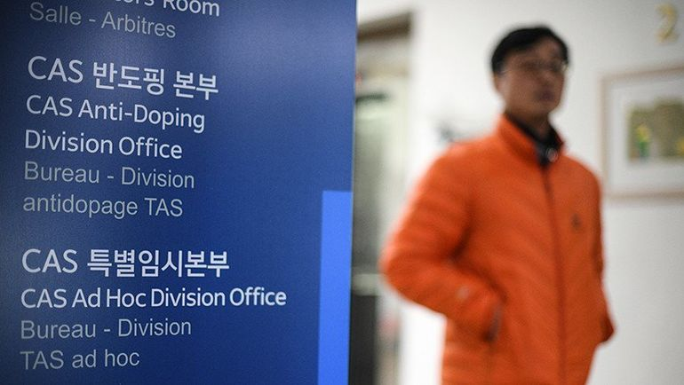 CAS встал на сторону МОК. Фото Reuters