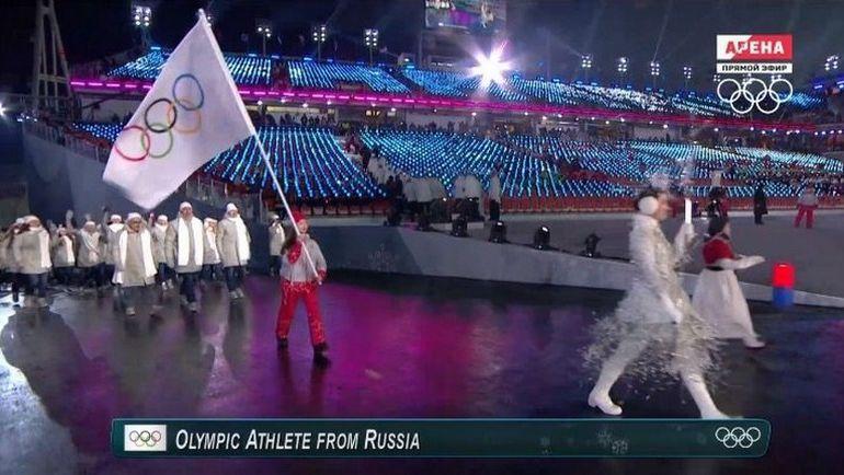 Сборная Олимпийских атлетов из России на стадионе в Пхенчхане.