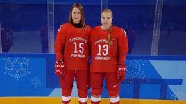 Российские хоккеистки готовятся к выступлению на Олимпиаде в Пхенчхане.