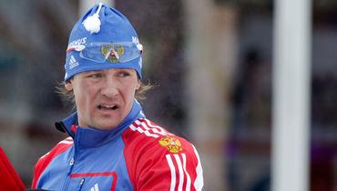 Дмитрий Ярошенко: