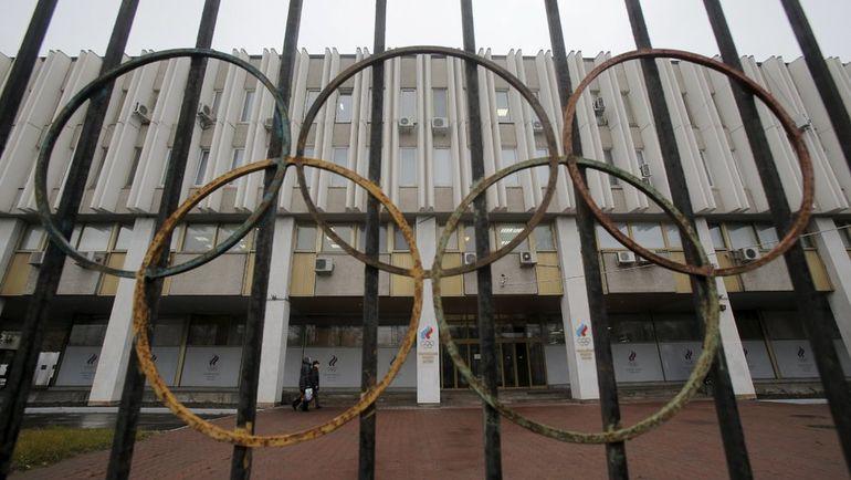 Здание ОКР в Москве. Перед Пхенчханом комитет был временно лишен признания МОК. Фото REUTERS
