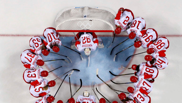 Женская сборная России по хоккею. Фото REUTERS