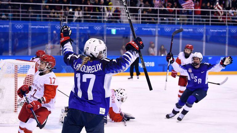 Сегодня. Пхенчхан. США - Россия - 5:0. Дж. ЛАМУРЕ  (№17) празднует гол. Фото AFP
