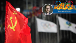 Олимпийский огонь Дмитрия СИМОНОВА.