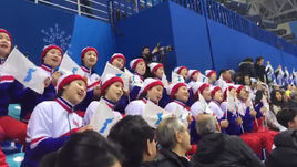 Те самые болельщицы из КНДР поддерживают объединенную корейскую команду. Смотрите, как!