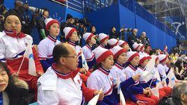 Сегодня. Пхенчхан. Болельщики единой сборной Кореи.