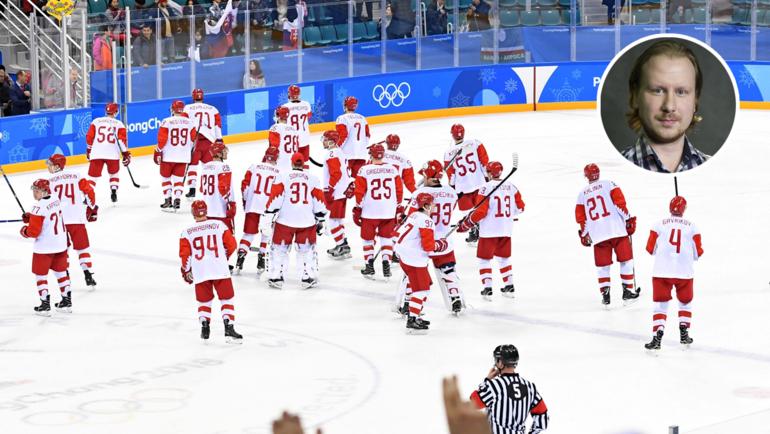 Среда. Пхенчхан. Словакия - Россия - 3:2. Россияне начали Олимпиаду с поражения.