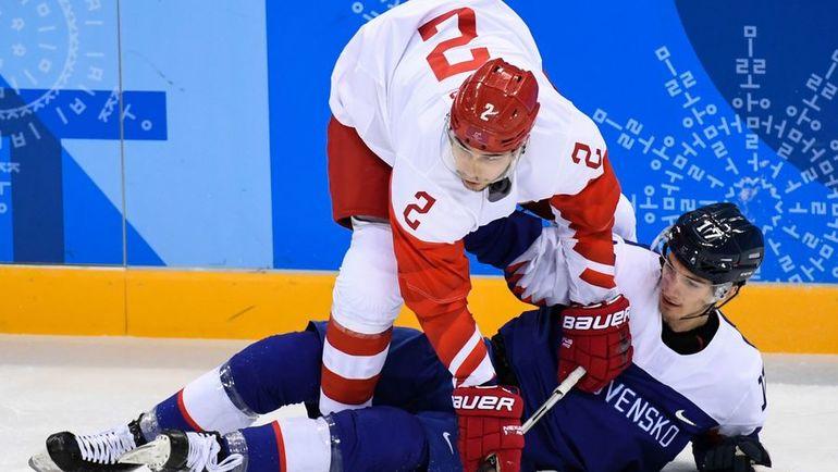 Среда. Пхенчхан. Словакия - Россия - 3:2. Милош БУБЕЛА сбивает с ног Артема ЗУБА (№ 2). Фото AFP