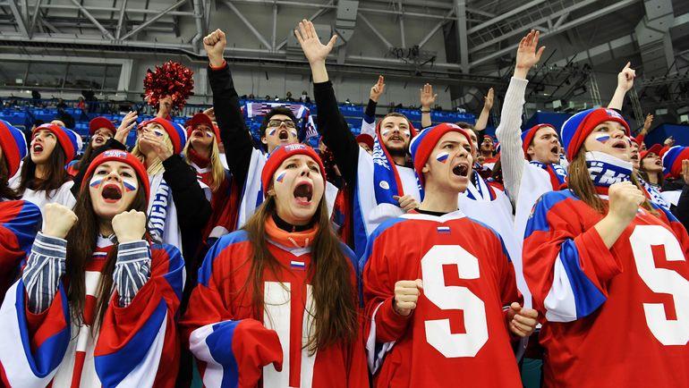 Россияне ждут, что сборная исправится после поражения от Словакии. Фото AFP