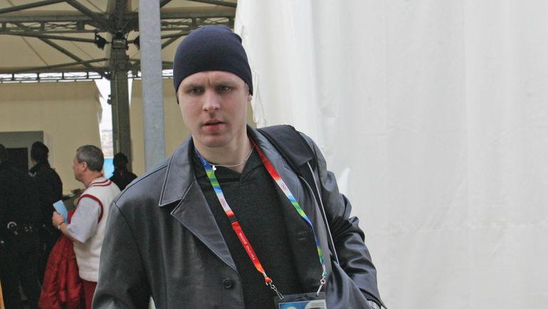Февраль 2006 года. Илья БРЫЗГАЛОВ на Олимпиаде в Турине. Фото Александр ВИЛЬФ