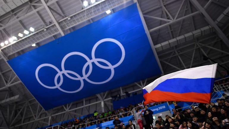 Пятница. Пхенчхан. Россия - Словения - 8:2. Болельщики радуются очередному голу. Фото REUTERS