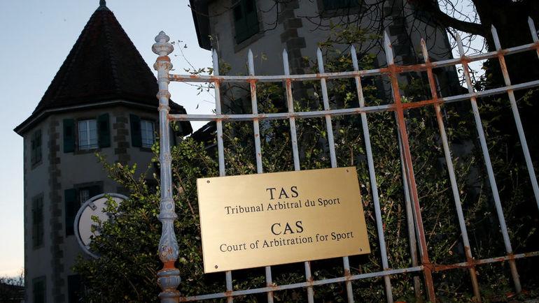 Офис CAS в Лозанне. Фото REUTERS
