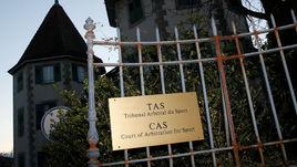 Офис CAS в Лозанне.