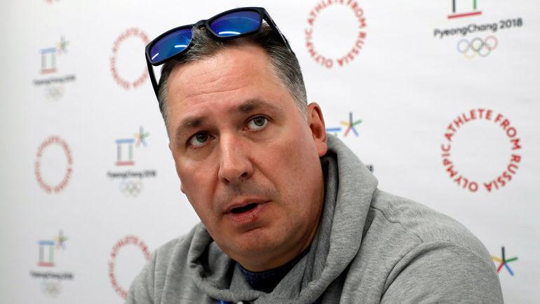 Станислав ПОЗДНЯКОВ. Фото Reuters
